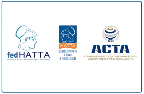 FedHATTA/ ΗΑΤΤΑ/ ACTA: Επανεκκίνηση της ζήτησης για ταξίδια μέσα από κοινά προγράμματα Ελλάδας-Κύπρου