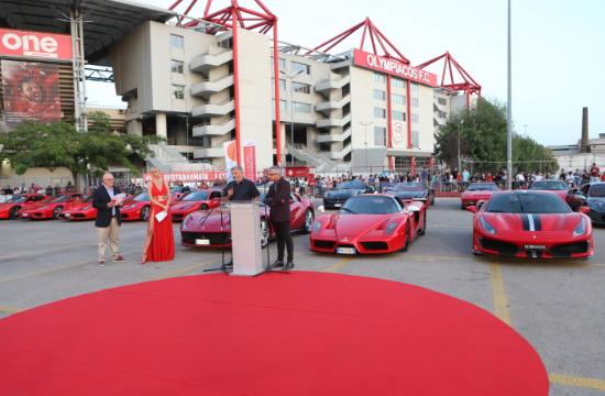 To πιο δημοφιλές Club ιδιοκτητών αυτοκινήτων Ferrariτης Ιταλίας στον Πειραιά