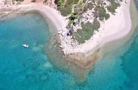 Βίντεο: Το άγνωστο Εγγλεζονήσι που μοιάζει σαν να μην είναι στην Ελλάδα