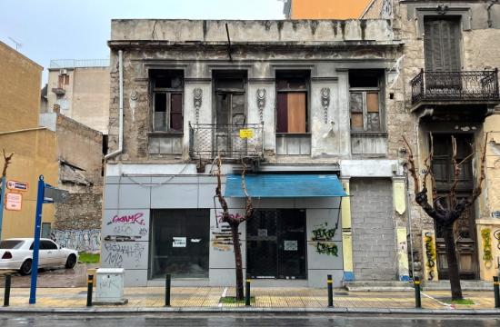 «Απελευθερώνονται» 63 κτίρια-κοσμήματα της Αθήνας