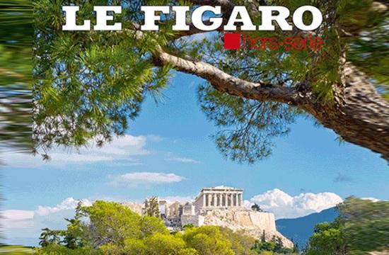 Η γαλλική εφημερίδα Le Figaro προβάλει την «Αιώνια Αθήνα»- Aφιέρωμα 160 σελίδων!