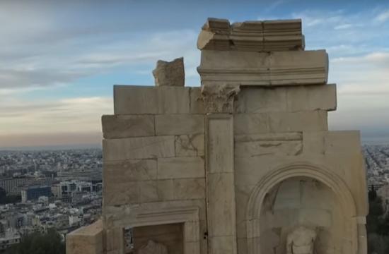 Η άγνωστη ιστορία του άνδρα που δεν ήταν Έλληνας και έδωσε το όνομά του στο λόφο Φιλοπάππου