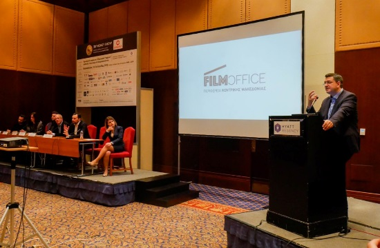 Παρουσίαση του Film Office της Περιφέρειας K. Μακεδονίας
