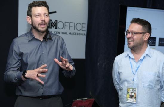 Περιφέρεια Κ. Μακεδονίας: Το Film Office στη διεθνή έκθεση καινοτομίας Beyond 4.0
