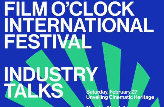 To Film Office της Περιφέρειας Κεντρικής Μακεδονίας σε διεθνές διαδικτυακό φεστιβάλ