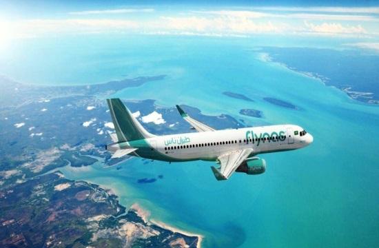 Flynas: Απευθείας πτήσεις Ριάντ-Αθήνα από τις 13 Ιουνίου