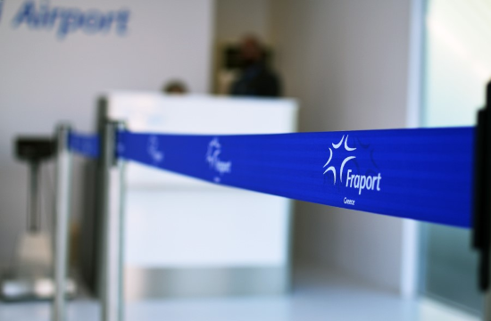 Fraport: off airport check-in  για τους επισκέπτες της ΔΕΘ