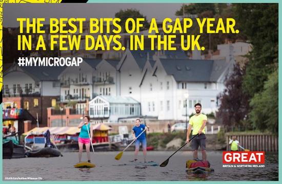 Τουρισμός: Καμπάνια για να κάνουν διακοπές στον τόπο τους οι νεαροί Βρετανοί