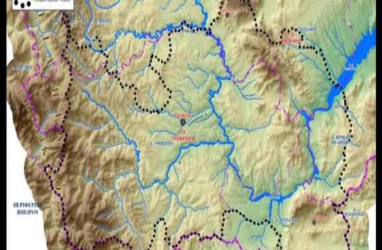 Στο Δίκτυο Γεωπάρκων της Unesco το Γεωπάρκο Γρεβενών-Κοζάνης