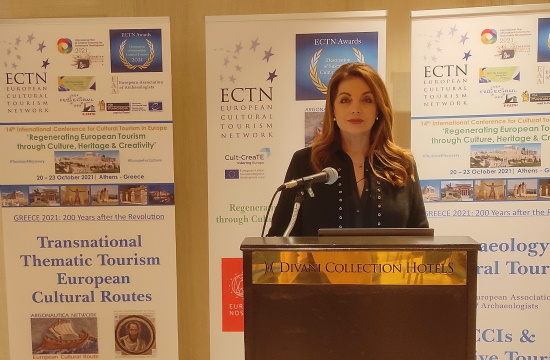 Ά. Γκερέκου: Στόχος μας ο δημιουργικός και αναζωογονητικός τουρισμός