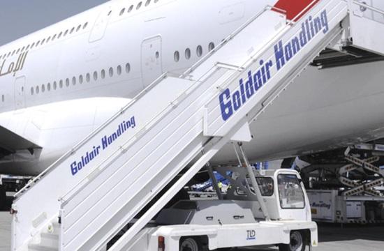 Όμιλος Goldair: Νέες συνεργασίες και επενδύσεις το 2019