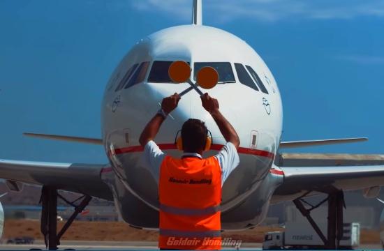 Η Goldair Ηandling εξυπηρέτησε 128.000 πτήσεις το 2018