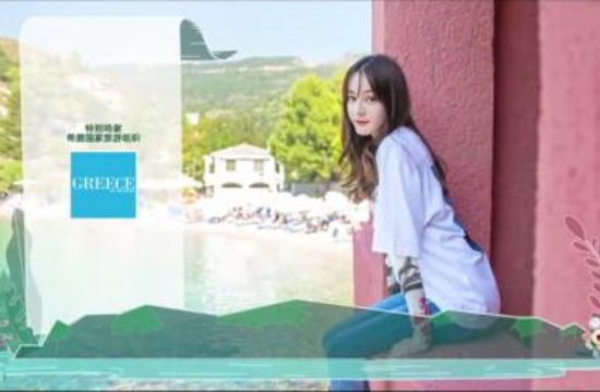 Ο ΕΟΤ προβάλλει την Ελλάδα στην δημοφιλέστερη ταξιδιωτική εκπομπή της Κίνας