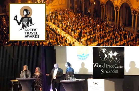 Η Ελλάδα πρωταγωνιστεί στη Στοκχόλμη