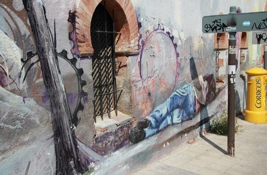 Γκράφιτι κατά των τουριστών στη Γρανάδα