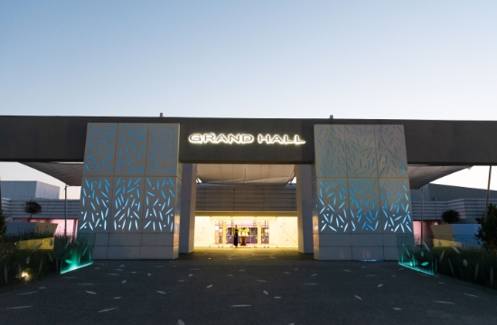 Εγκαινιάστηκε το συνεδριακό κέντρο του Grand Resort Lagonissi