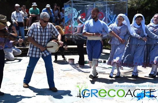 HATTA: 2η γιορτή Πολιτιστικού Τουρισμού GRecoACTE στην Εύβοια