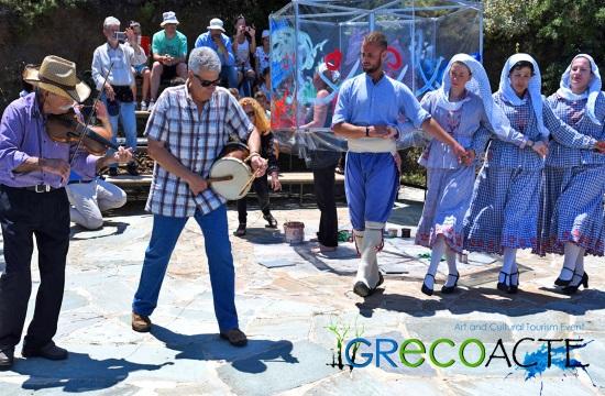 3η GRecoACTE: Ο πολιτιστικός τουρισμός στην Εύβοια
