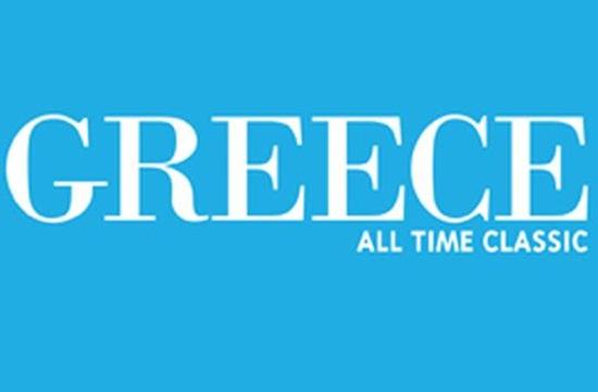 ΕΟΤ: Διοργάνωση MICE στην Αθήνα για βρετανούς buyers
