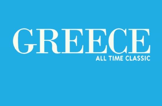 Press trips από τον ΕΟΤ για προβολή ελληνικών προορισμών