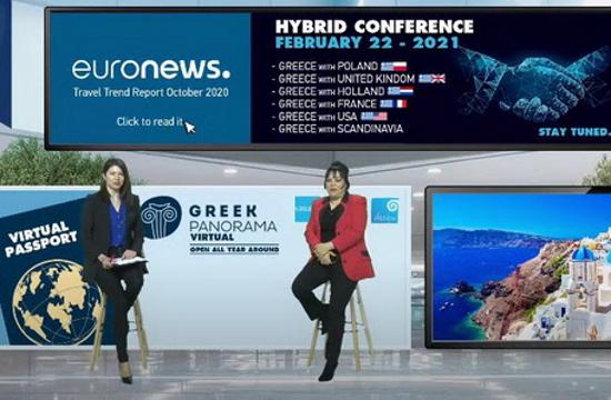 Greek Panorama Virtual: Οι κρατήσεις αυτό το καλοκαίρι θα είναι όλες της τελευταίας στιγμής