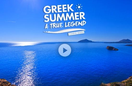 Discover Greece: Η σπονδυλωτή καμπάνια για το μυθικό ελληνικό καλοκαίρι