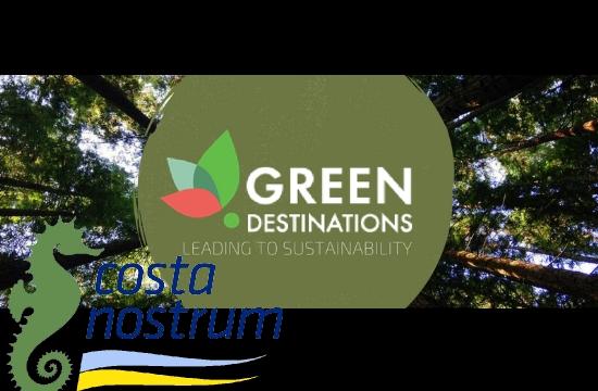 Συμφωνία για πιστοποίηση αειφόρων παραλιών από τη Costa Nostrum