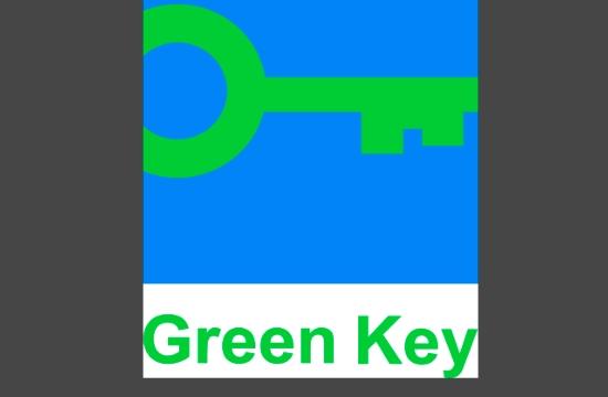 Green Key στο ξενοδοχείο Porto Palace Thessaloniki,