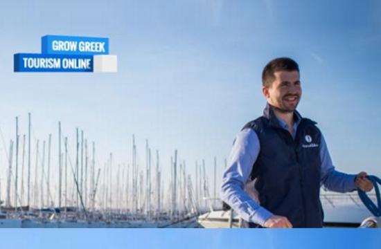 Grow Greek Tourism Online: Δωρεάν εκπαίδευση για τις επιχειρήσεις της Σαντορίνης