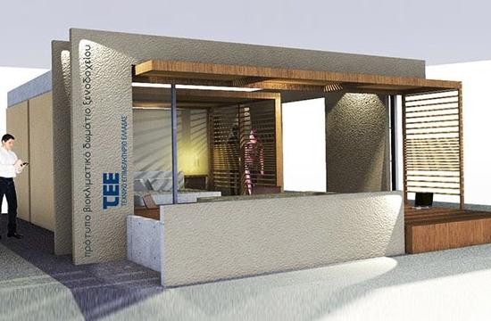 Greek Tourism Expo: Παρουσίαση πρότυπου βιοκλιματικού ξενοδοχείου