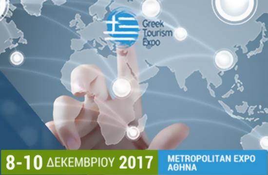 Greek Tourism Expo: Παράλληλες εκδηλώσεις για ξενοδοχεία και ταξιδιωτικά γραφεία