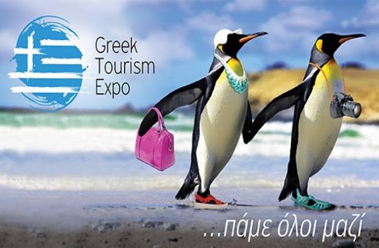 Greek Tourism Expo: 250 Εκθέτες από την Ελλάδα & το εξωτερικό