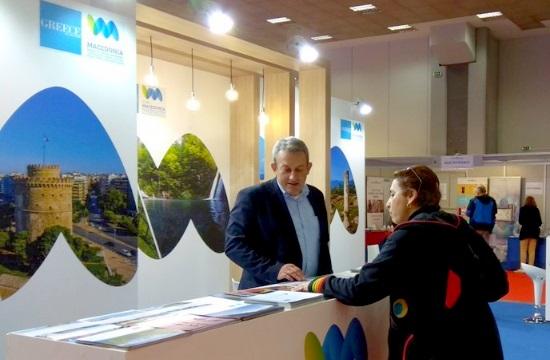 Παρουσίαση του τουριστικού προϊόντος της K. Μακεδονίας στην 3η GREEK TRAVEL SHOW