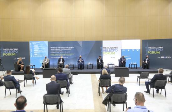 Thessaloniki Helexpo Forum: Κοσμογονία μεταρρυθμίσεων για την ψηφιοποίηση της Δικαιοσύνης