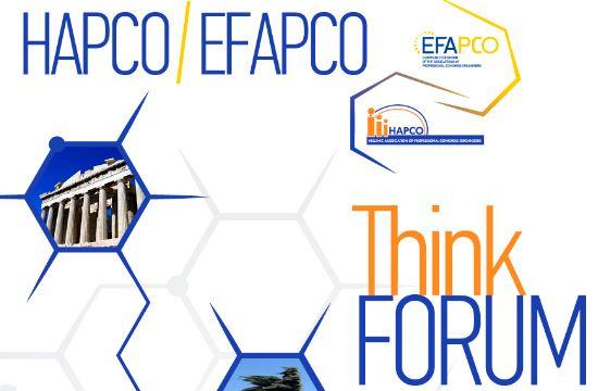 Γενική συνέλευση HAPCO: η Marketing Greece υποστηρίζει τον συνεδριακό τουρισμό