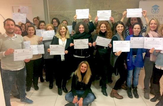 HATTA: Προγράμματα Επαγγελματικής Κατάρτισης Εργαζομένων