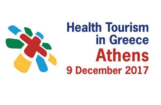 Ο Τουρισμός Υγείας στην Ελλάδα: Ημερίδα στην έκθεση Greek Tourism Expo