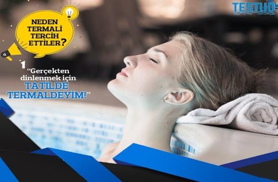 Ο τουρισμός υγείας στην Τουρκία: 150.000 διεθνείς επισκέπτες ετησίως