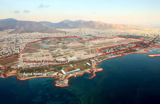 To Σχέδιο Ανάπτυξης για το Ελληνικό