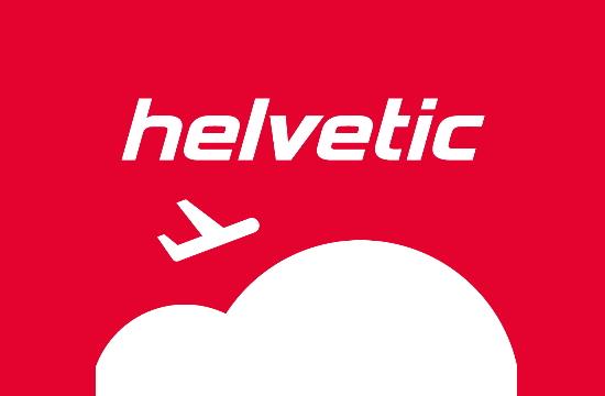 Helvetic Airways: Νέες καλοκαιρινές πτήσεις τσάρτερ προς Κω και Ηράκλειο