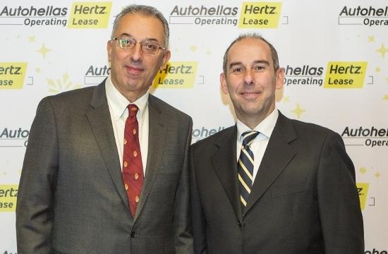 Autohellas Hertz: Χριστουγεννιάτικη εκδήλωση