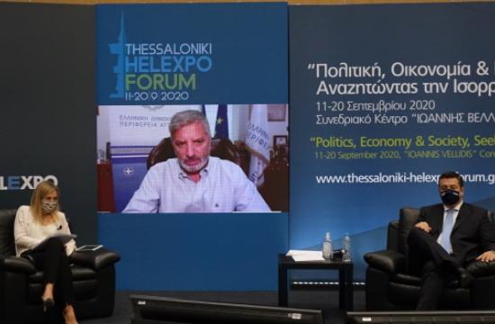 Thessaloniki Helexpo Forum   Η Ευρώπη των Περιφερειών: Ο δρόμος για την οικονομική και κοινωνική ανάκαμψη
