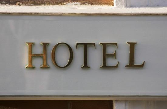 +7,5% η μέση τιμή δωματίου στα ξενοδοχεία της Αθήνας το β' τρίμηνο