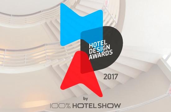 Hotel Design Awards: Ποιοί είναι οι υποψήφιοι και η κριτική επιτροπή- Online ψηφοφορία