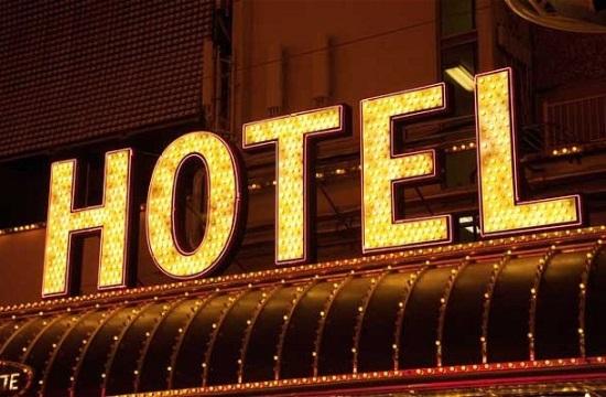 Συγχωνεύσεις ξενοδοχειακών εταιρειών
