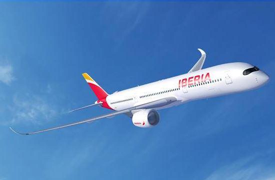 Ο όμιλος Credit Suisse προειδοποιεί την Iberia για την εξαγορά της Air Europa