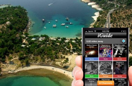 Ξενάγηση από το κινητό σε μη οργανωμένες περιοχές με τουριστικό ενδιαφέρον