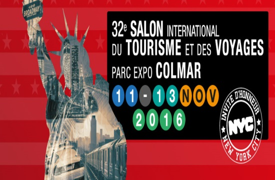 Tornos news salon international - Salon international du tourisme rennes ...