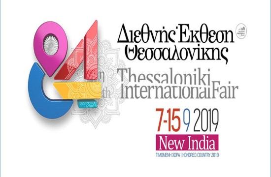 Το Ελληνο-Ινδικό Επιχειρηματικό Συμβούλιο στην 84η ΔΕΘ