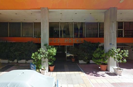 ΤΑΙΠΕΔ: Προσφορές για το ξενοδοχείο Ηνίοχος